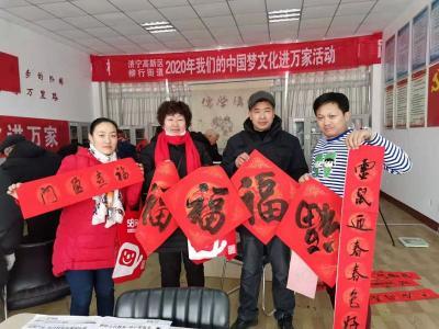 春节送祝福 高新区柳行街道举办我们的中国梦文化进万家活动