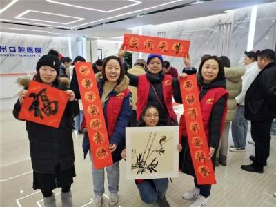 """阜桥街道刘庄社区开展""""迎新春 送春联""""棋牌游戏大全免费下载"""
