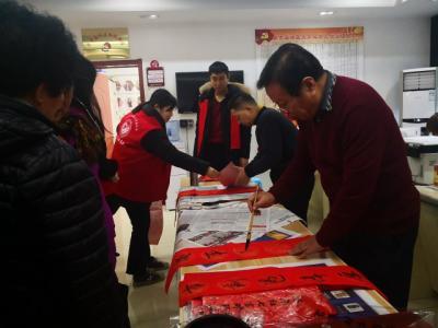 关帝庙社区举办迎新春活动 热热闹闹迎新年