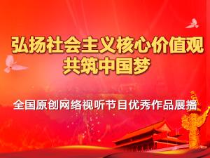 最美中国第三季-平塘 中国天眼