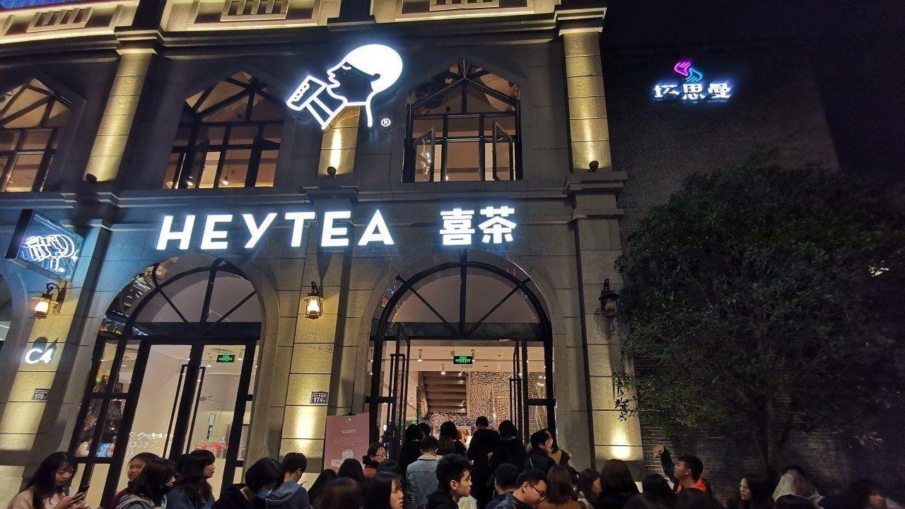 网友谏言济宁市应加大网红品牌的招引力度