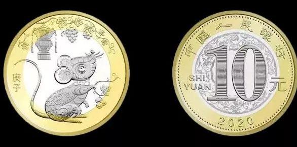 """鼠年生肖纪念币开始兑换 泰山币""""神话""""能否重演"""