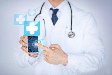 請擴散!濟寧市第一人民醫院開通線上門診服務