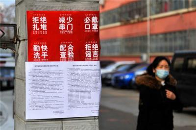 山东:经武汉来鲁人员69180人 逐一进行隔离留观