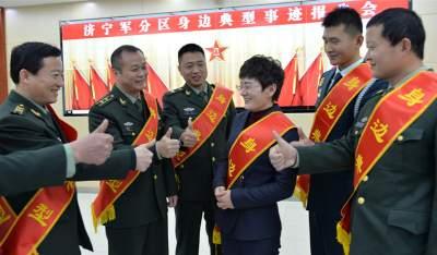 济宁军分区举行身边典型事迹报告会