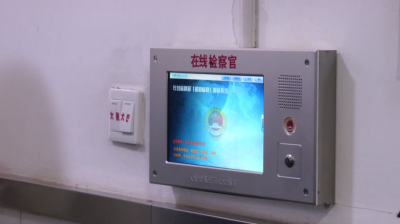"""济宁市城郊检察院搭建平台 让巡回检察插上""""智慧的翅膀"""""""