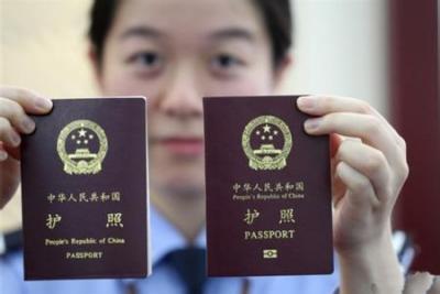 """外交部:2月1日起海外中國公民實現護照""""全球通辦"""""""