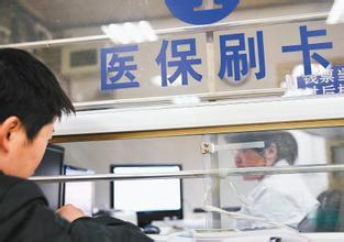 山东省医保局:新型冠状病毒肺炎治疗全纳入医保