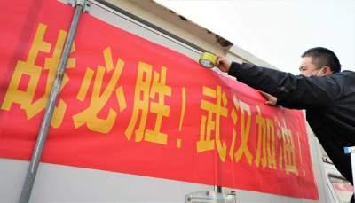 抗击疫情在行动|不忘军人本色 济宁退役军人企业家满载爱心驰援武汉
