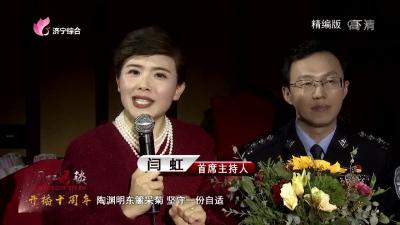 闫虹访谈 | 开播十周年特别节目(下)