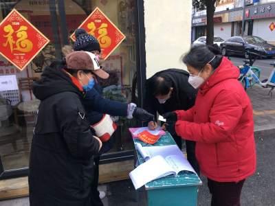 抗击疫情在行动|粉莲街社区积极开展防控工作