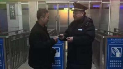 春运路上暖心事 济宁火车站人员接力为旅客找回手机