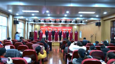 """济宁市第八中学举行""""同心筑梦迎新联欢会"""""""
