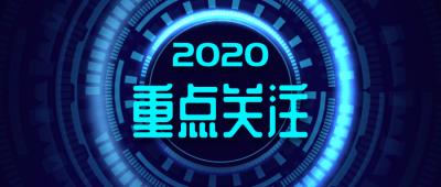 《山东省2020年普通高等学校艺术类专业招生工作实施方案》来了