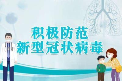 钟南山:疫情1周或10天左右达到高峰,不会大规模增加了