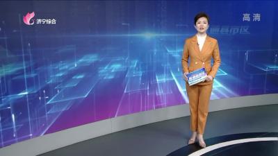 《直通县市区-邹城、梁山》——20200115