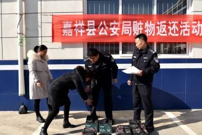 两男子流窜盗窃电瓶作案 被嘉祥警方侦查抓获