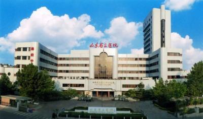 官宣!山东省立医院正式成为山东第一医科大学直属附院