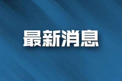 疫情通報|濟寧新增1例疑似病例 無新增確診病例