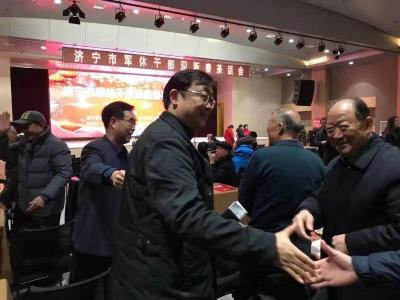 2020年济宁市军休干部迎新春茶话会举行