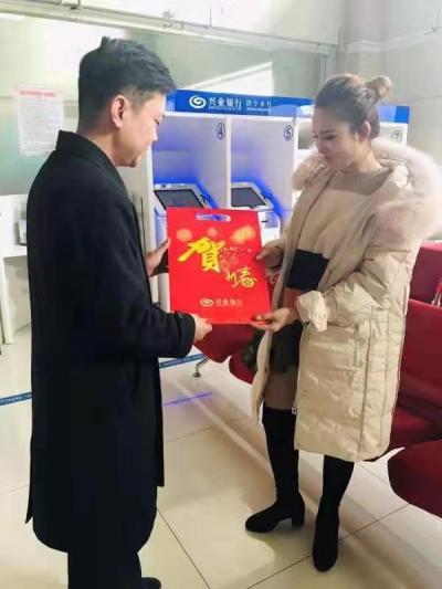 """兴业银行济宁分行积极开展""""换新钱、过新年""""活动"""