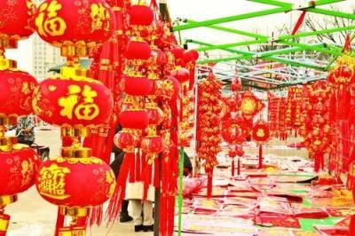共护共度平安温暖中国年