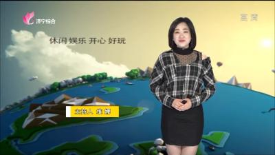 愛尚旅游-20200110