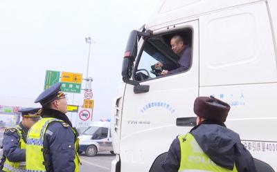 經開區開展道路交通運輸安全隱患排查整治