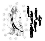 """微山117名""""第一书记""""受聘儒学讲堂志愿讲师"""