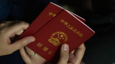 全国多省市取消2月2日结婚登记办理