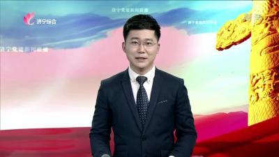 《中国共产党第十九届中央委员会第四次全体会议》精神解读
