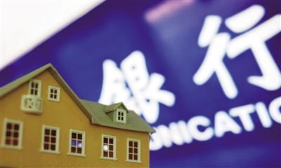 截至去年底,济宁市各项贷款余额突破4000亿元