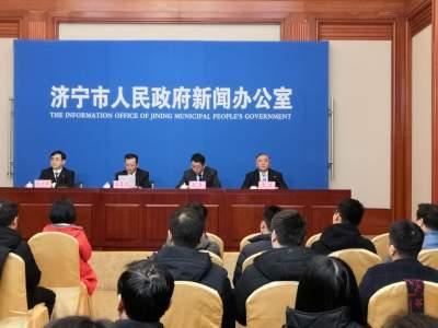 解讀|《濟寧市城鄉建設檔案管理辦法》2月1日起施行