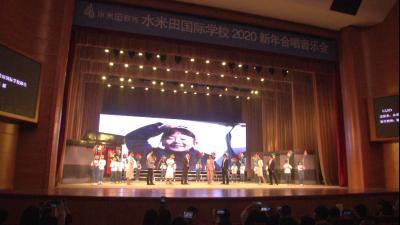 济宁水米田国际学校举办第四届新年合唱音乐会圆满成功