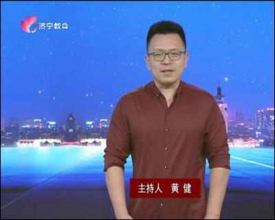 直播民生-20200120