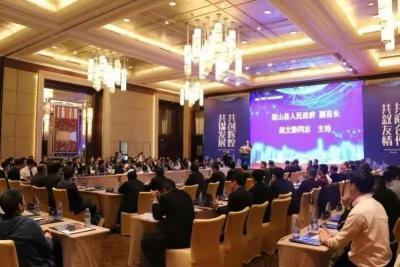 梁山县人民政府与华为公司签约战略合作协议