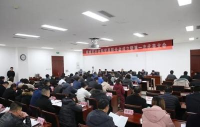 邹城市社会科学界联合会成立