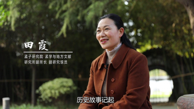 济宁广电短视频工作室 | 传承者田霞:探寻孟子思想的文化之路