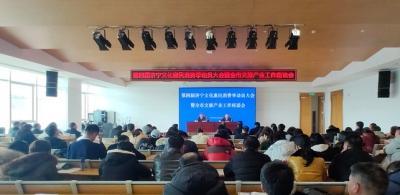 第四届济宁文化惠民消费季首批入驻26家文旅企业