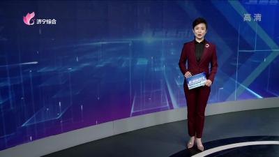 《直通县市区-太白湖新区、鱼台》——20200116