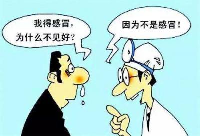 """如何区分鼻炎和感冒?网传治疗""""妙招""""是否可信?"""