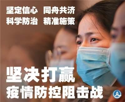 新华社评论员:切实提高防控措施执行力——论坚决打赢疫情防控阻击战