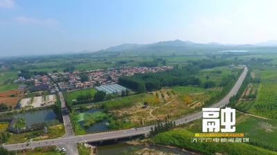 鄒城市泉山溝村:一幅生態宜居的美麗畫卷