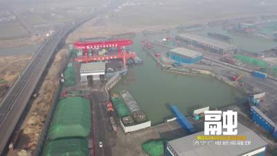 全省首个集装箱运输船在京杭运河济宁段实现首航