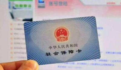 """济宁人社局公布24家建行社保卡""""一站式""""即时制卡服务网点"""