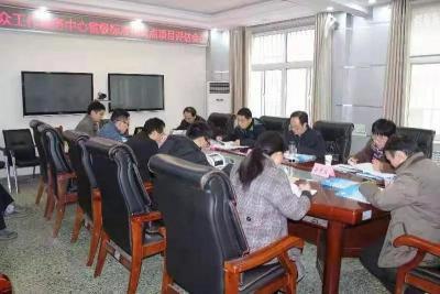嘉祥县群众工作服务中心标准化试点工作通过省级验收