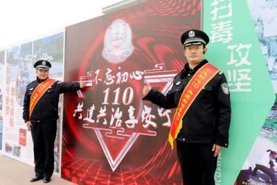 """任城公安分局开展2020年""""110宣传日""""集中宣传活动"""