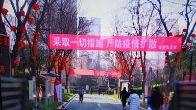 傅明先到兖州区任城区督导疫情防控措施落实