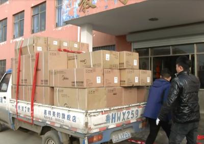 嘉祥县爱心企业出资90万 捐赠300余台空调获赞