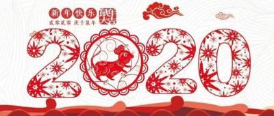 济宁市博物馆春节期间文化活动预告发布,喜欢就来参加吧!